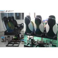 China Indoor Motion Theater Chair / Seat For 5D Cinema System With Special Effect wholesale