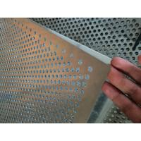 China home decoration  perforated aluminum metal sheet suppliers wholesale