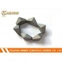 China Tungsten Cemented Carbide Shield Cutter wholesale