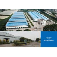 Foshan Naniya Household Co., Ltd.