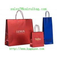China Luxury shopping bags with logo-Kairui07 wholesale