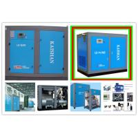 China 90Kw Motor Driven Air Compressor With MANN Air Filter Element on sale