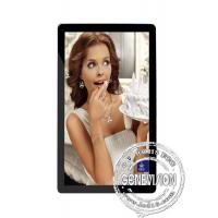 """Quality 26"""" Vertical LCD Display for Playing advertising , 1500:1 Contrast Ratio for sale"""