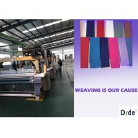 China Single Nozzle Water Jet Weaving Loom , Polyester Fabric Water Jet Weaving Machine wholesale