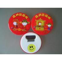 China Multifunctional magnetic tin opener custom printed 58mm button bottle wholesale