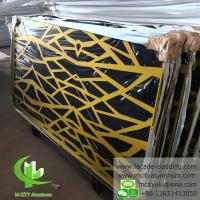 China Fluorocarbon Perforated Aluminum Ceiling Tiles  Facade Cladding supplier wholesale