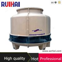 Counter Flow FRP Open Round Water Cooling Tower