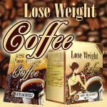 China Herbal Slimming Coffee Effective Slimming Coffee wholesale