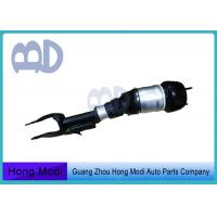 China Ml250 Ml350 Mercedes Benz Air Suspension Sturt 1663201313 1663201413 Shock Absorber wholesale