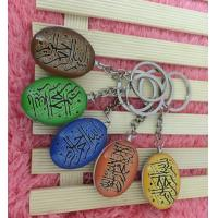 China High Quality Muslim metal keychain wholesale