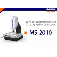 Buy cheap High Accuracy Manual Vision Measuring Machine with Marble Base LED Illumination from wholesalers