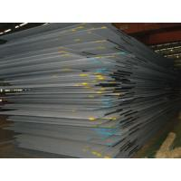 Quality Clad steel plate A537CL1+304 | A537CL1+304L(China) for sale