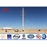 65 feet electric steel galvanized power pole for 69kv transmission overhead line