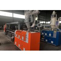 Buy cheap Plastic 3d Printer Filament Extrusion Line , Single Screw Filament Making Machine from wholesalers