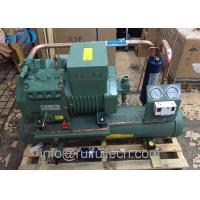 China Water Cooled Bitzer 4FES-5Y Semi Hermetic Compressor Condensing Unit For Cold Room wholesale