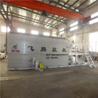 China 11 Kw Power Dangerous Chemical Melting Plant Made Of 304 Stainless Steel wholesale