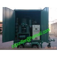 China Traveling Type Transformer Oil Recycling Sets,Water  Dust Protected Mobile Transformer Oil Purification Equipment onsite wholesale