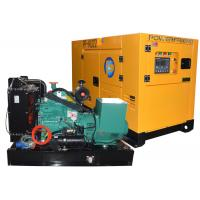 China 40kva Diesel Power Generator Auto Start ATS With Water Heater on sale
