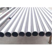 China High Strength duplex 2205 stainless steel Pipe , 2205 Duplex Tubing Easy Clean on sale