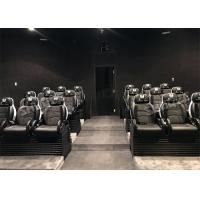 China Real Leather Interactive Mobile 5D Cinema Chair 3 Degrees Of Freedom / 5D Cinema System wholesale