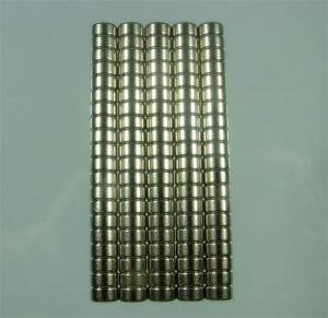 China small decorative magnets wholesale