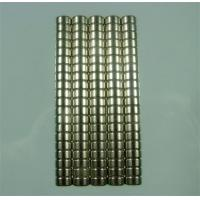 China small magnets wholesale