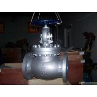 Buy cheap API/ANSI CLASS 150LB/300LB/600LB Flanged Globe Valve With Rising Stem from wholesalers