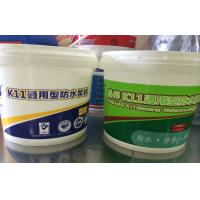 Quality K11 Waterproof Agent For Underground Parking 1.0mm Non Toxic for sale