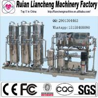 China made in china GB17303-1998 one year guarantee free After sale service reverse osmosis water filter wholesale