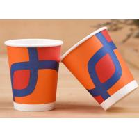 Buy cheap FDA Approved Cool Disposable Coffee Cups With Lids For Hot Drinks from wholesalers
