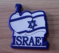 China Fancy 3d Israel Flag Design PVC Fridge Magnet / Silicone Rubber Fridge Magnet For Souvenir wholesale