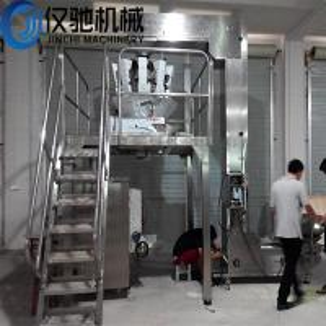 China VFFS packaging machine 10 head Biscuit packaging machine price wholesale