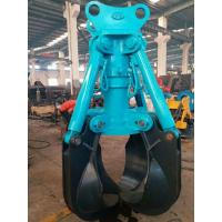 China Abrasion Resistant Grapple Attachment For Excavator Light Weight 360 Degree Hydraulic Rotation wholesale