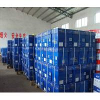 China cheap price high quality 70 80gsm paper one A4 copy paper wholesale