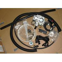 China CNG mixer System Conversion kits, suit to EFI and carburetor engines on sale