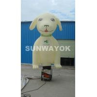 China Fire Retardant Nylon Double Legs Dog Inflatable Sky Dancer Cartoon wholesale