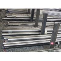 Quality Dia 2-400 Mm M2 High Speed Steel Bar W6Mo5Cr4V2 / DIN1.3343 Grade Alloy for sale