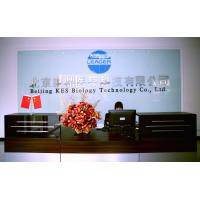 Beijing himalaya Medical Technology Co.,ltd
