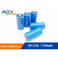 China high capacity CR123A 3.0V 1700mAh best quality in China wholesale