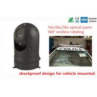 China Auto Tracking 18X Optical Zoom Police Car Cameras Speed 1.3MP AHD PTZ Camera wholesale