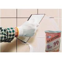China Black Bathroom Tile Grout , 3mm Two Component Epoxy Grout wholesale