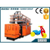 China Scooter Kids Toys Plastic Blow Moulding Machine , Max Volume 60L wholesale