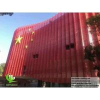 China CNC metal panel aluminum fluorocarbon perforated panel curtain wall for facade cladding wholesale