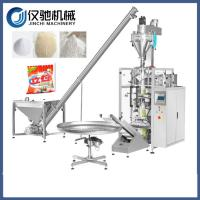 China Powder filler vertical form fill seal machine Auger filler machine wholesale
