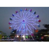 China Adjustable Speed Amusement Park Ferris Wheel FRP Material For Outdoor Playground wholesale