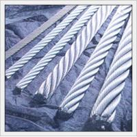 Buy cheap 7*7 steel wire rope coated PVC/PE/Nyong from wholesalers