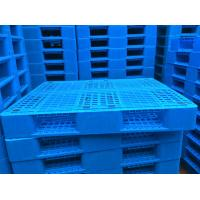 China Standard pallet size 1208 recycled plastic pallets for sale wholesale