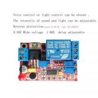 China Sound and light control / sound control relay switch control module induction switch delay adjustable wholesale