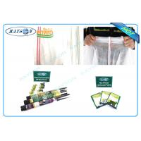 Quality PP Non Woven Fabric with Anti-UV Masterbatches Used as Land Coverings or Plant for sale