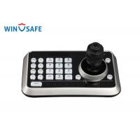China 4D LED Disaplay RS232 / RS485 / Alarm Mini Joystick PTZ Controller for PTZ Speed Dome Camera wholesale